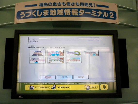 ML_SA3C0029.jpg
